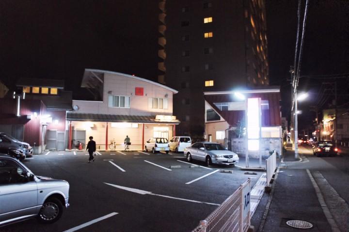 鳥取駅前の温泉 元湯温泉