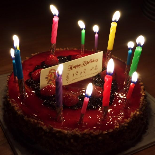 美味しそうなケーキです