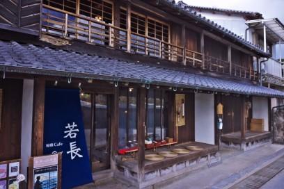 江戸時代の船宿が残っています