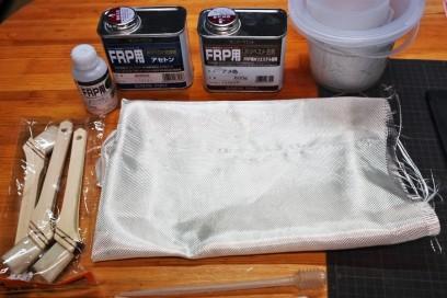 FRPの材料 1-式