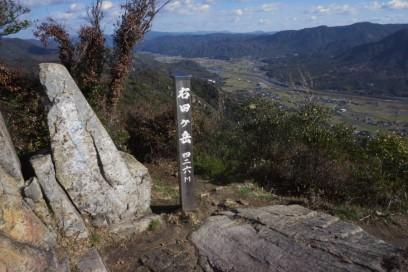 10:30 右田ヶ岳山頂に到着