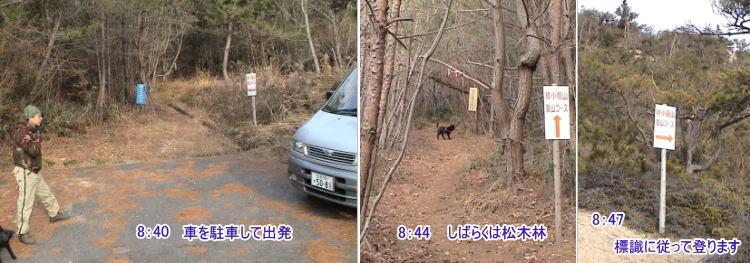 2005_02_06_kyougoya01image