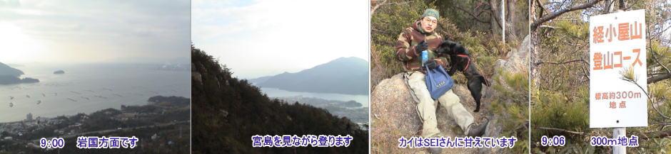 2005_02_06_kyougoya03image