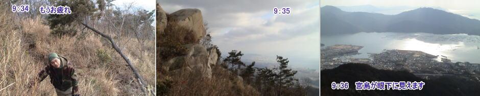 2005_02_06_kyougoya04image