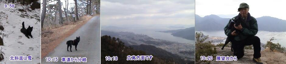 2005_02_06_kyougoya06image