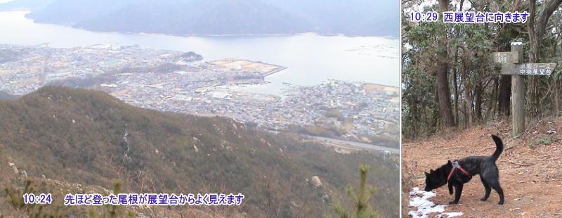 2005_02_06_kyougoya07image