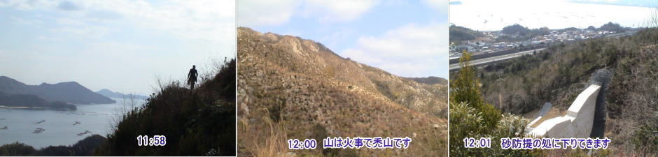 2005_02_10_kyougoya11image