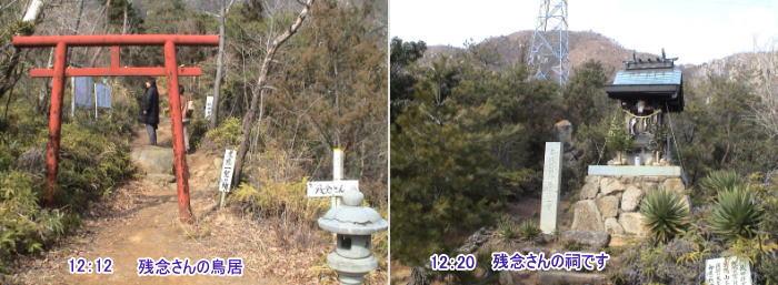 2005_02_10_kyougoya12image