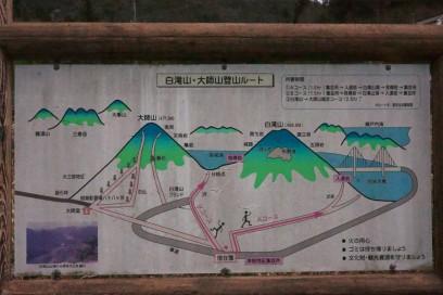 登山ルートの案内図