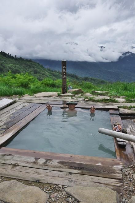 雄大な自然を眺めて野天風呂に、爽快ですね