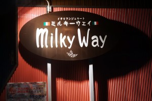 ミルキーウエイさんのお店