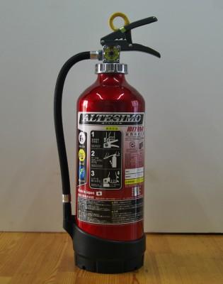 アルテシモ 粉末(ABC)アルミ消火器(畜圧式)10型