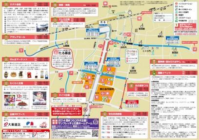 西条酒まつり会場案内地図 サタケ会場は駅から10分