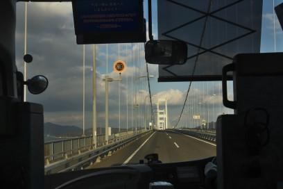 しまなみ海道 来島大橋を通過