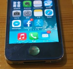 ガラスが破損したiPhone4