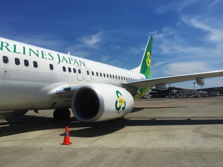 LCC専用の成田第三ターミナルに到着