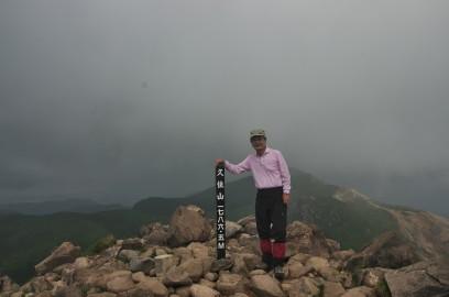 10:35 雲が出てきた久住山山頂