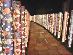 嵐山駅の光のオブジェクト