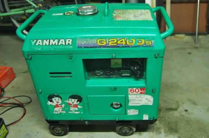 ヤンマー発電機G2400s