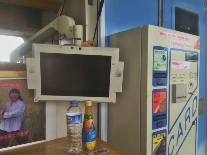 ベット用のPCモニターを改造 キッチンカーに取付