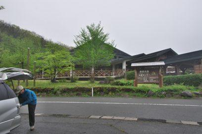 8:30 小雨の中、県民の森公園センターを出発