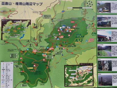 皿倉山 山頂の案内状