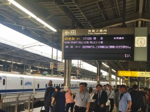 セミナー終了16:30 列車の出発17:09