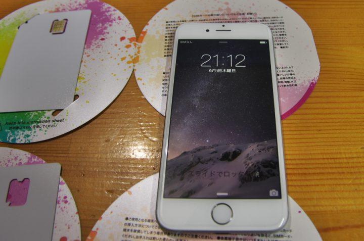 未使用品のiPhone6 64G