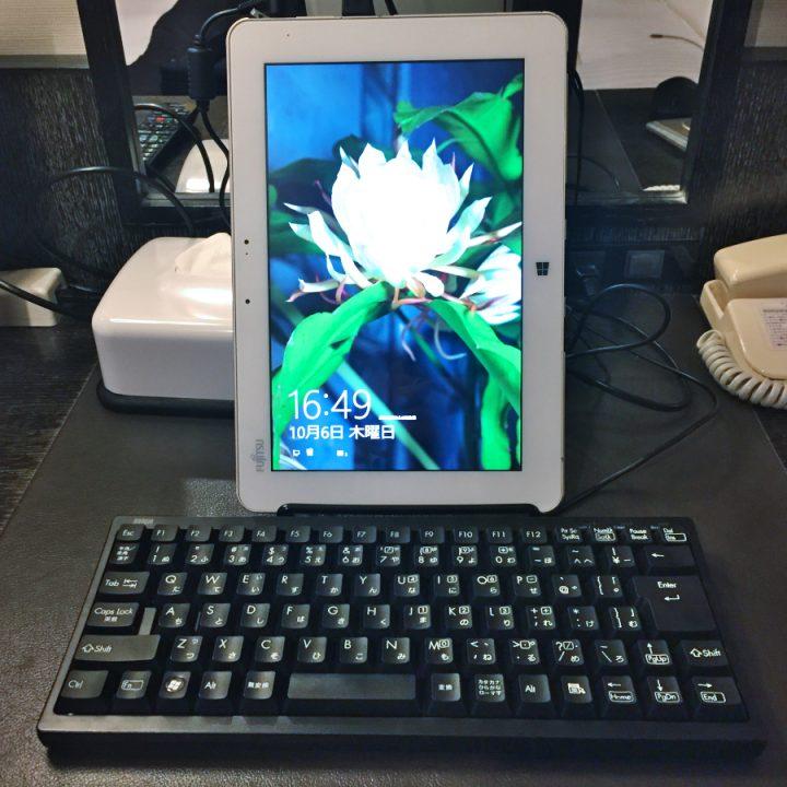 タブレットは縦型で使うことが多い タッチがしっかりしたキーボード