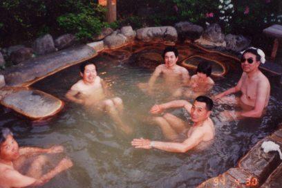 阿蘇の火の鳥温泉