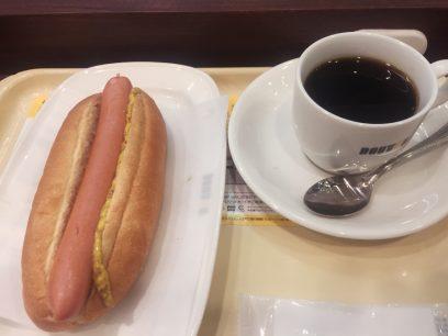 広島駅で朝食