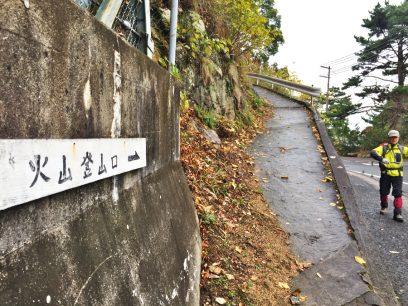 10:28 雨の上がったので登山口から