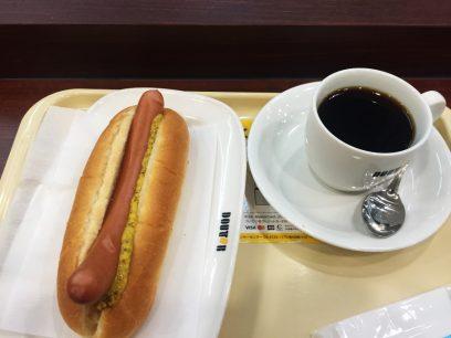 広島駅で腹ごしらえ