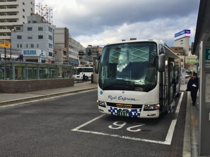 岡山駅西口26番から高速バスで高知へ