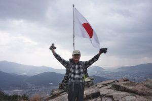 右田山は標高426m