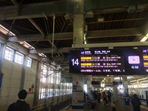 広島は15:56に出発