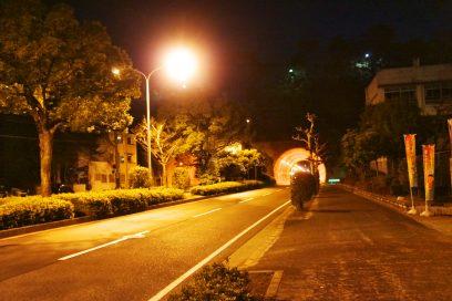 江波山トンネル