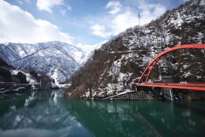 宇奈月ダムにあるとちの湯はまだ閉鎖中だった