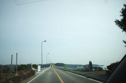 能登島への橋