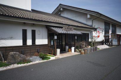 京丹後温泉