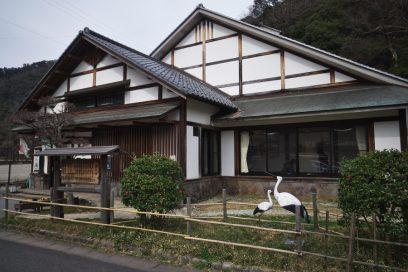 城崎温泉 鴻ノ湯へ入浴
