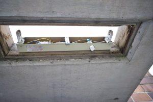 以前は小さな蛍光灯が設置